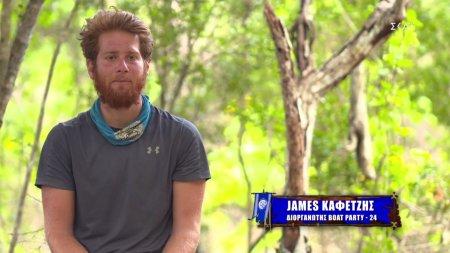 James: βγάζω το καπέλο του Κοψιδά
