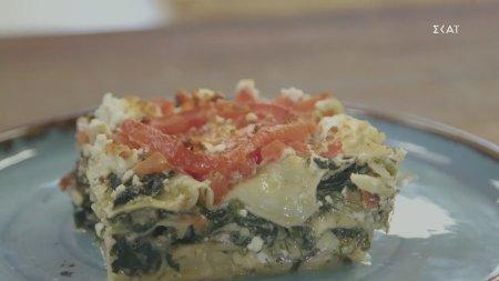 Ελληνικά λαζάνια με σπανάκι & φέτα