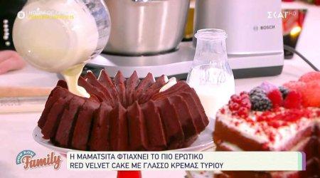 Η Mamatsita φτιάχνει το πιο ερωτικό Red Velvet Cake με γλάσσο κρέμας τυριού