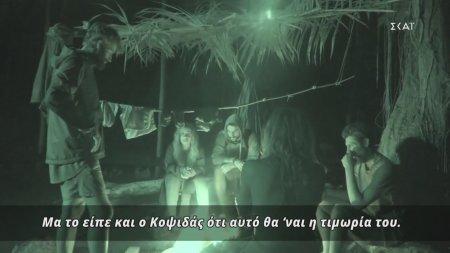 Μαριαλένα: ο Κοψιδάς είπε πως αυτή θα είναι η τιμωρία του