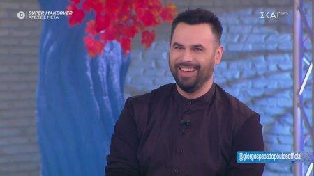 Ο Γιώργος Παπαδόπουλος στο Καλό Μεσημεράκι