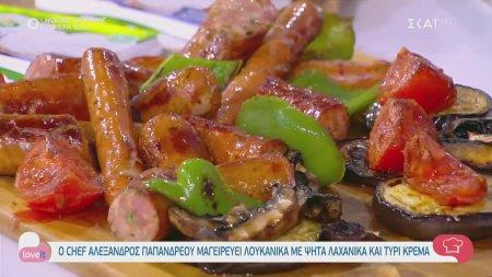 Ο chef Αλέξανδρος Παπανδρέου μαγειρεύει λουκάνικα με ψητά λαχανικά και τυρί κρέμα
