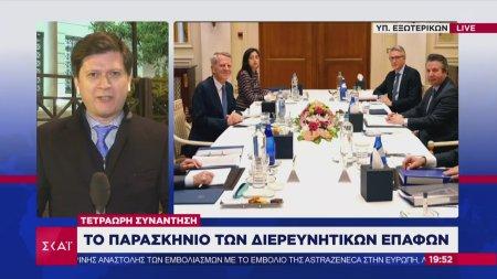 Ελλάδα - Τουρκία: Το παρασκήνιο των διερευνητικών επαφών