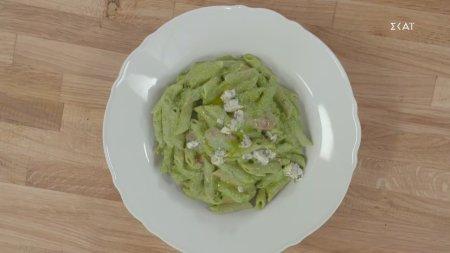 Πεννάκι λαχανικών με πράσινη σάλτσα & μπλε τυρί