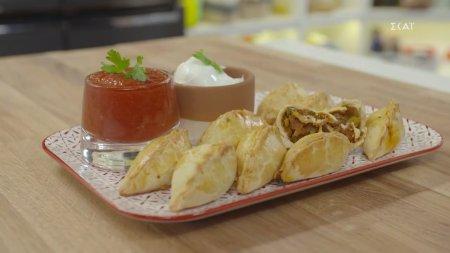 Πιτάκια Empanadas
