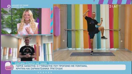 Πάρης Χανιώτης: Ο γυμναστής που προπονεί με Ποντιακά