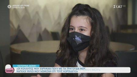 Η μικρότερη ράπερ της Ευρώπης είναι Ελληνίδα