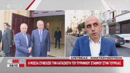Η Μόσχα συνεχίζει την κατασκευή πυρηνικού σταθμού στην Τουρκία