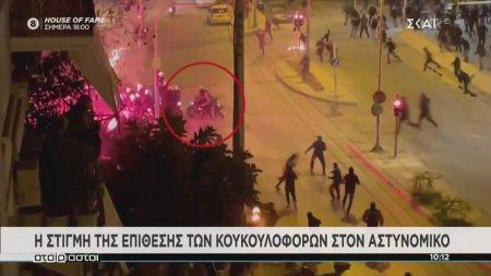 Η στιγμή της επίθεσης των κουκουλοφόρων στον αστυνομικό