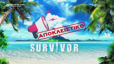 Survivor: αποκλειστικό αμοντάριστο υλικό και όσα θα δείτε στο σημερινό επεισόδιο