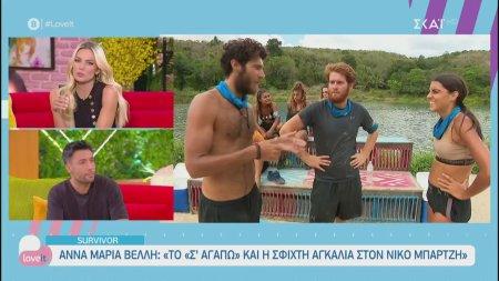 Γιώργος Ταβλαδάκης: Ο Νίκος δε συμπεριφέρθηκε παντελονάτα!