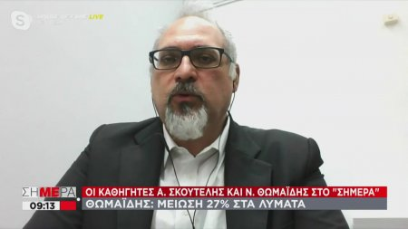 Θωμαΐδης: Είμαστε στην κορύφωση - Βλέπουμε μείωση 27% στα λύματα
