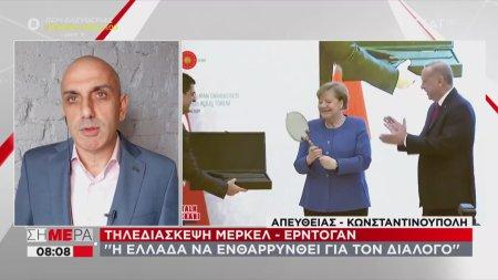 Ερντογάν σε Μέρκελ: Δε θέλουμε ένταση σε Αιγαίο-Αν. Μεσόγειο -Η Ελλάδα να ενθαρρυνθεί για διάλογο