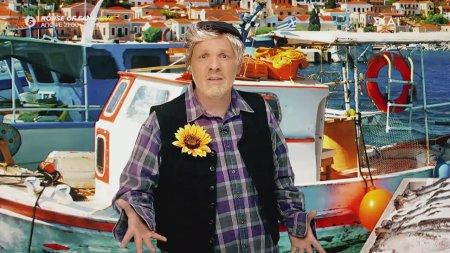 Τριλήμματα - Ο ψαράς που θέλει να γίνει διάσημος...