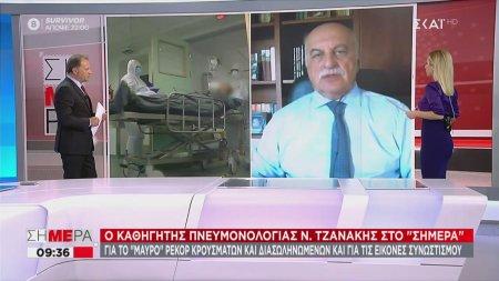 Καθηγητής Τζανάκης σε ΣΚΑΪ: Εντός εβδομάδας, κορύφωση πανδημίας- Πόσα κρούσματα περιμένουμε