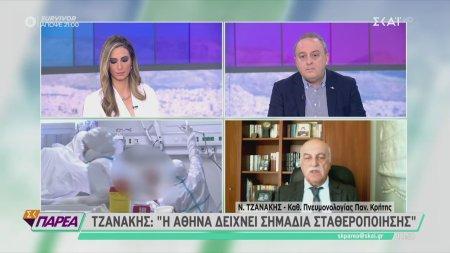 Τζανάκης: Η Αθήνα δείχνει σημάδια σταθεροποίησης