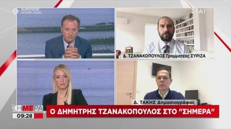 Ο Δημήτρης Τζανακόπουλος στο Σήμερα