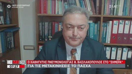 Βασιλακόπουλος: Να γίνει υποχρεωτικός ο εμβολιασμός σε γιατρούς και νοσηλευτές