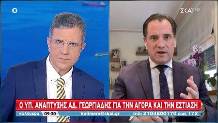 Γεωργιάδης-ΣΚΑΪ: Μέχρι τις 23.00 η κυκλοφορία την βδομάδα που ξεκινάει η εστίαση
