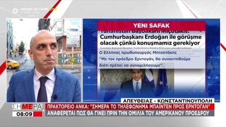 Αναστάτωση στην Τουρκία από την επιδείνωση των σχέσεων με τις ΗΠΑ