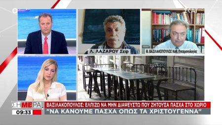Οι Βασιλακόπουλος και Λαζάρου για το άνοιγμα δραστηριοτήτων μετά το Πάσχα