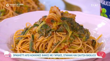 Spaghetti από κόκκινες φακές με γαρίδες, σπανάκι και σάλτσα basilico
