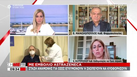 Μανωλόπουλος και Ψαλτοπούλου σχετικά με τους εμβολιασμούς