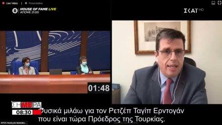 Παρέμβαση Καιρίδη στο Συμβούλιο της Ευρώπης