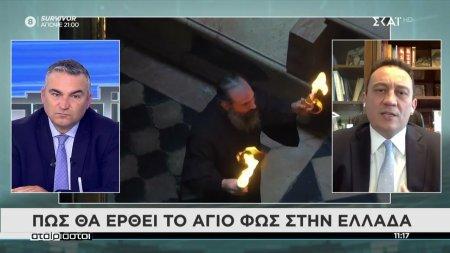 Πως θα έρθει το Άγιο Φώς στην Ελλάδα