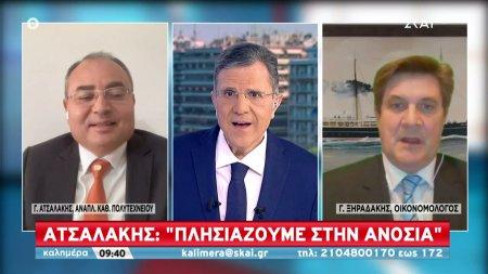 Ατσαλάκης: Πλησιάζουμε στην ανοσία