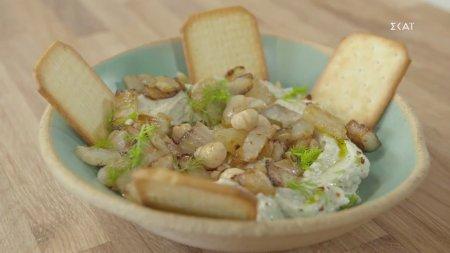 Hummus με καραμελωμένο φινόκιο
