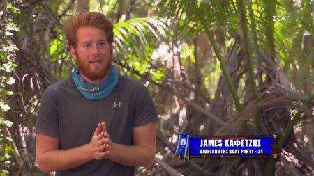 Survivor Exclusive | James: Διπλωμάτης ο Τριαντάφυλλος από πίσω του κρύβεται ο Αλέξης