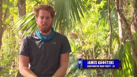 James: Πολύ