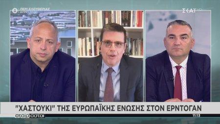 Δημήτρης Καιρίδης για τα επόμενα βήματα στις Ελληνοτουρκικές σχέσεις