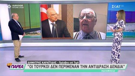 Καραϊτίδης: Οι Τούρκοι δεν περίμεναν την αντίδραση Δένδια