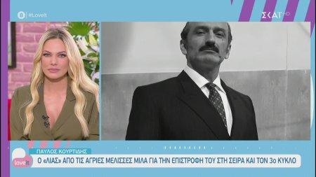 Παύλος Κουρτίδης: Με θλίβει το γεγονός ότι έχω πολύ καιρό να ακούσω την κόρη μου να τραγουδά