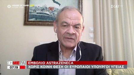 Μανωλόπουλος σε ΣΚΑΪ για εμβόλιο AstraZeneca: Ξεκάθαρο μήνυμα ΕΜΑ - Μονόδρομος τα όρια
