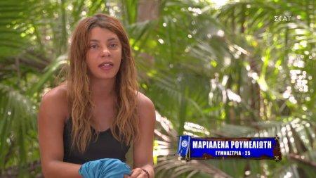 Μαριαλένα: Θυμήθηκαν τώρα ότι είμαστε Μπλε ομάδα