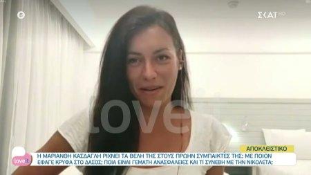 Αποκλειστικό: Η Μαριάνθη Κάσδαγλη ρίχνει τα βέλη της - Τι συνέβη με την Νικολέτα