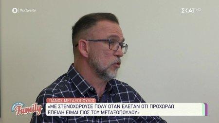 Μεταξόπουλος: Η αποτυχημένη προσπάθεια στην παρουσίαση, τα αρνητικά σχόλια όταν έγινε χορευτής και η διαφωνία με τον Αρσενάκο