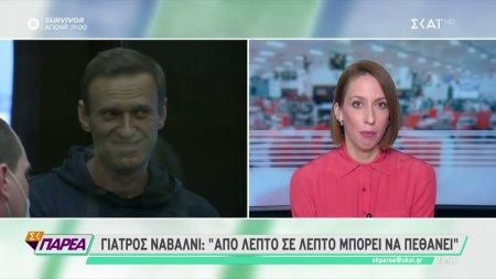 Αλεξέι Ναβάλνι -