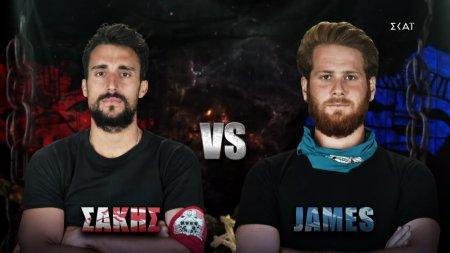Πρώτος αγώνας με Σάκη vs James