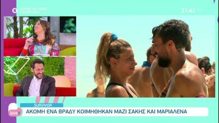 Πάνος Καλίδης: Έχω σχηματίσει την ίδια άποψη με τον κόσμο για την Μαριαλένα και τον Σάκη