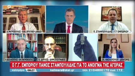 Σταμπουλίδης σε ΣΚΑΪ: Πώς θα λειτουργήσει η αγορά σε Θεσσαλονίκη, Αχαΐα- Τί θα γίνει με Κοζάνη