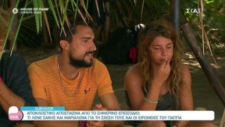 Survivor αποκλειστικό - Τι λένε Σάκης και Μαριλένα για τη σχέση τους και οι ειρωνείες Παππά