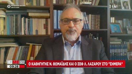 Θωμαΐδης: Αρκετά υψηλά επίπεδα του ιικού φορτίου στα λύμματα- Θα αργήσουν να πέσουν