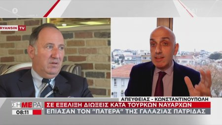 Διώξεις κατά Τούρκων ναυάρχων -Έπιασαν τον «πατέρα» της Γαλάζιας Πατρίδας