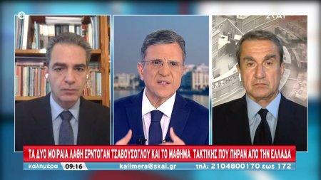 Τα δύο μοιραία λάθη Ερντογάν - Τσαβούσογλου και το μάθημα τακτικής που πήραν από την Ελλάδα