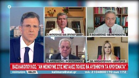 Βασιλακόπουλος: Αν μείνουμε στις μεγάλες πόλεις θα αυξηθούν τα κρούσματα