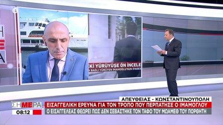 Ακάρ: Η Ελλάδα κάνει προβοκάτσιες και προκαλεί